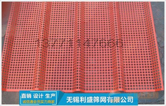 奇台县耐高温龟甲网多少钱一平方