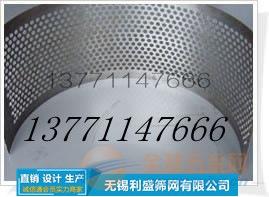 卧龙区普碳钢龟甲网生产厂家