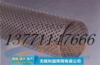 杞县普碳钢龟甲网生产厂家