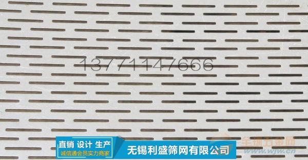卢氏县不锈钢龟甲网图片