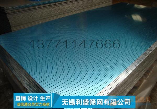 铁岭县六角形大泥爪龟甲网图片