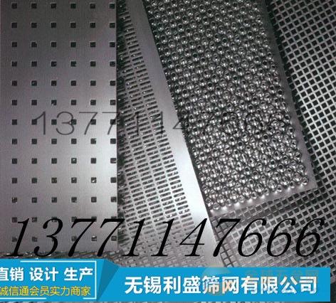 沙洋县普碳钢龟甲网用途