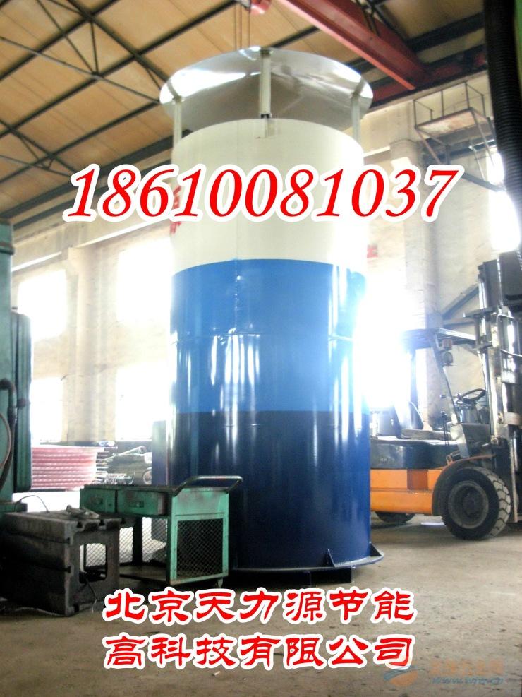 工业炉 吹灰器 燃气自混式吹灰器