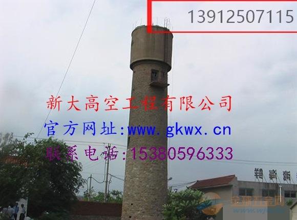 杭州烟囱新建哪家好?