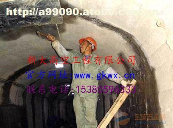 漳州50米新建烟囱施工哪家好
