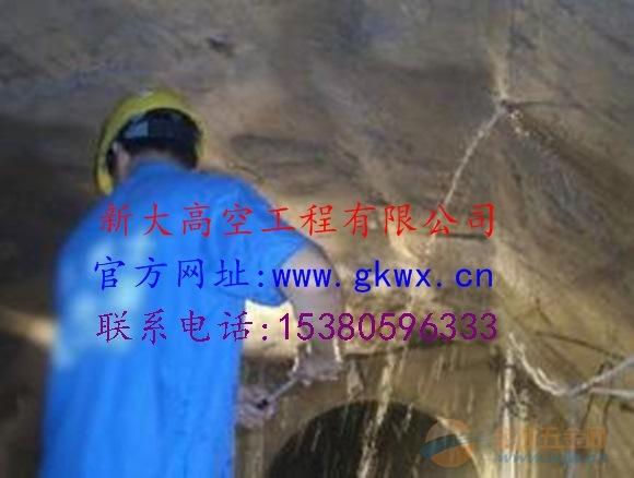 南通专业承接各种隧道堵漏工程