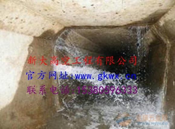 湖北沿江隧道堵漏工程