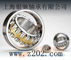 专业供应23012CAE4轴承