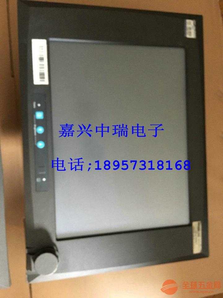 研华IPPC-9151G