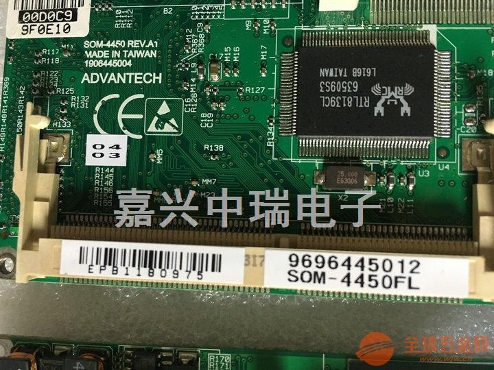 研华SOM-4450F