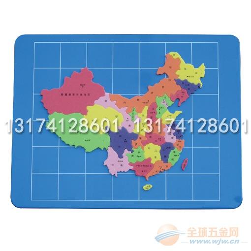 幼儿园科学发现室器材磁性拼接中国地图厂家直销批发
