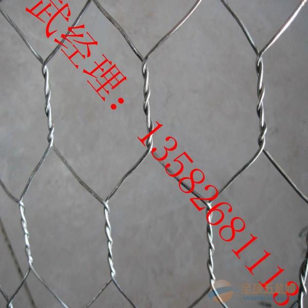 上海普锌石笼网现货
