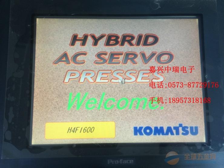 研华SOM-4450FL 主板,日钢注塑机SOM-4450