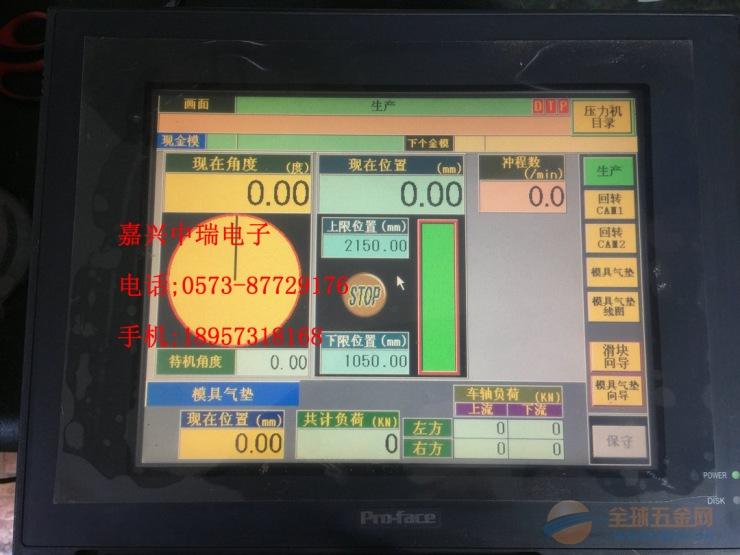 小松伺服压力机配件,H4F伺服压力机配件,KOMATSU配件