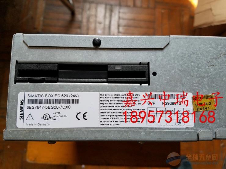 6ES7647-2GG00-2CX1 西门子BOX工控机