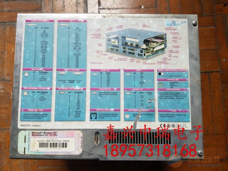 贝加莱IPC5000/IPC5000C工控机