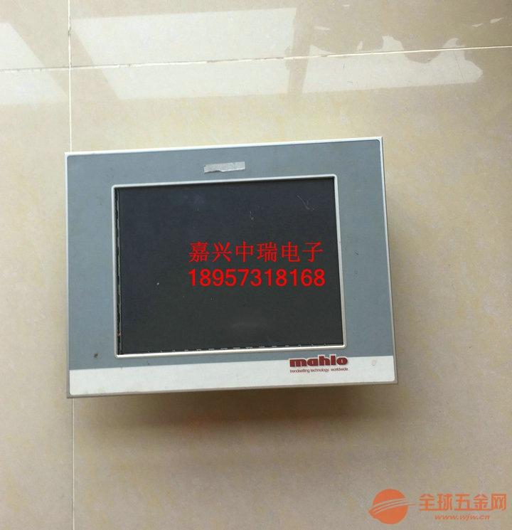 浙江MAHLO整维机触摸屏维修5PP320.1043-K08触摸屏维修
