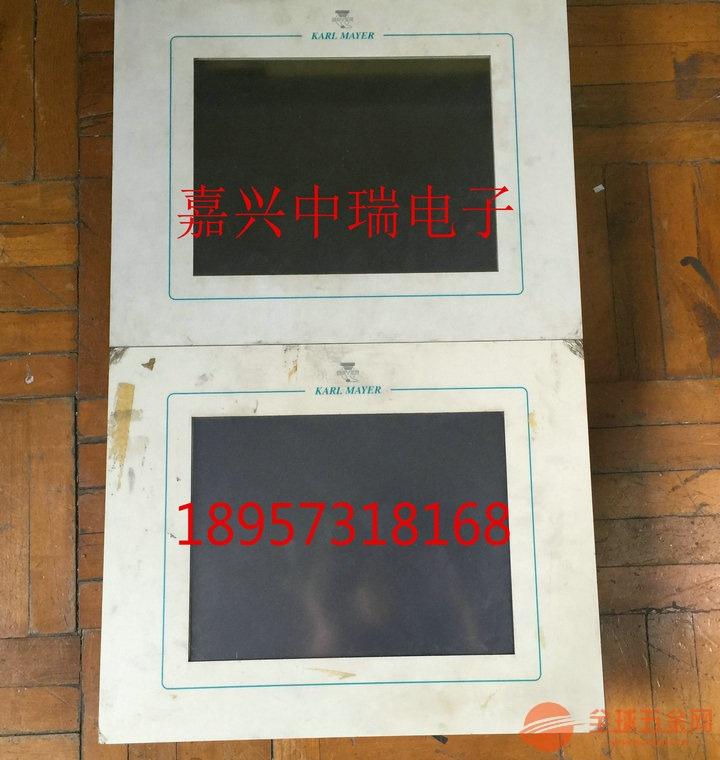 浙江嘉兴KARLMAYER 5PP320.1043-