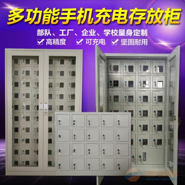 深圳车间员工手机存放柜、南山80门员工手机柜、松岗手机柜定做