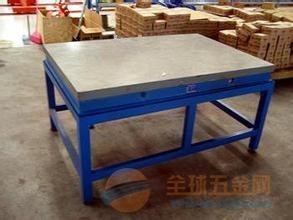 深圳模具维修台规格定做、平湖装配维修工作台、龙华铸铁平台