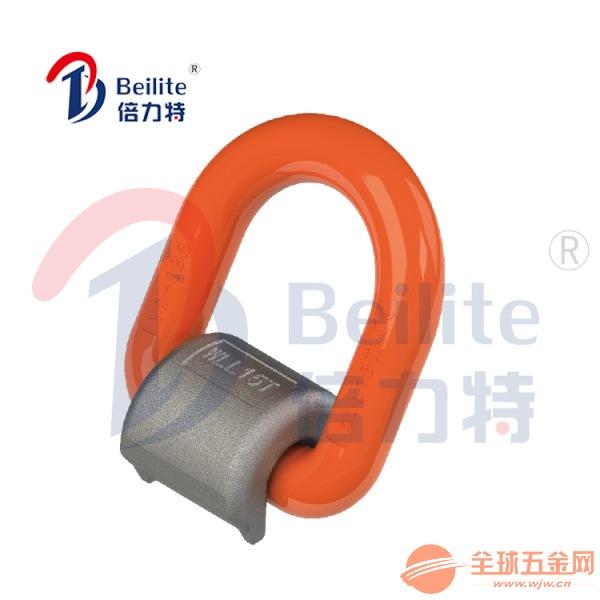 江苏供应倍力特焊接吊环 焊接D型环 焊接起重吊点
