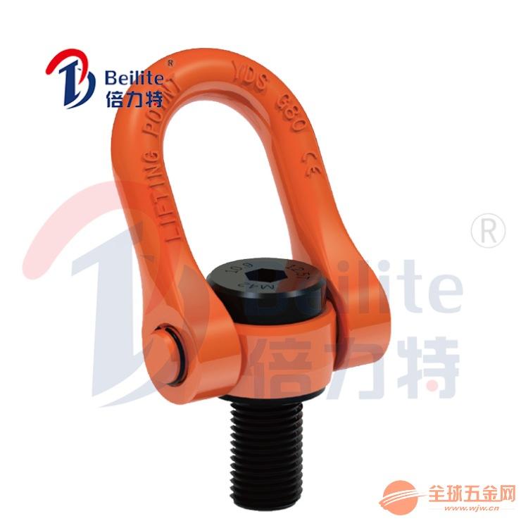 工业装备吊点 重型旋转万向吊环 起重吊环