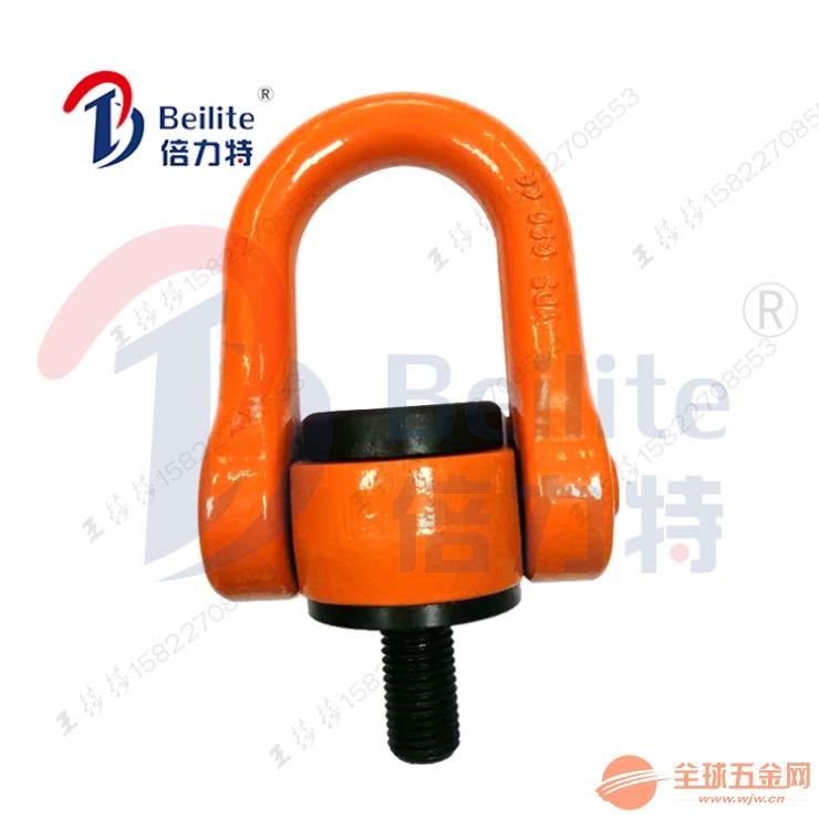 广东供应重型起重旋转吊环 重型起重模具吊环 超高载荷旋转吊环