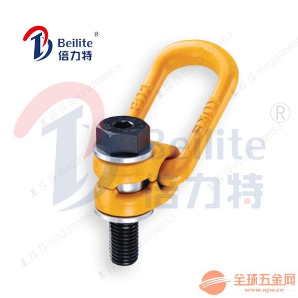 天津供应侧拉旋转吊环价格 8-211侧拉吊环规格 yoke侧拉环哪里有