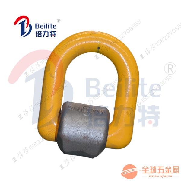 YOKE焊接吊环