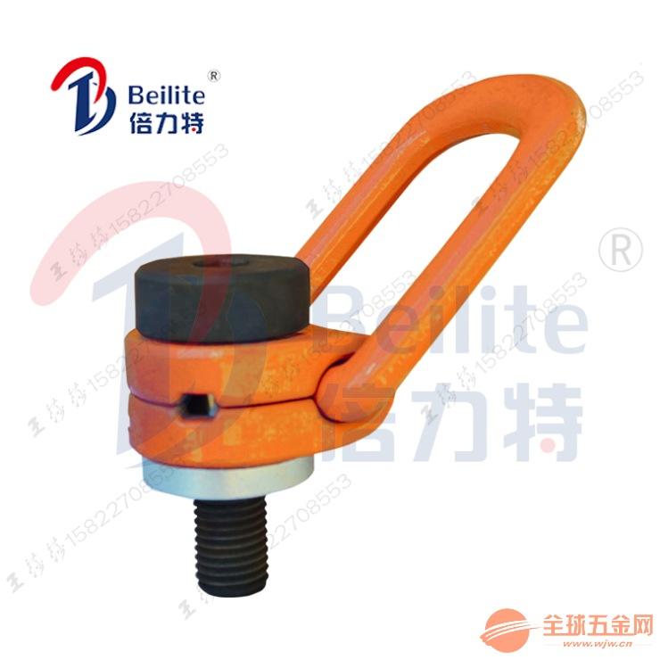 广东供应侧拉旋转吊环 模具侧拉环 VLBG侧拉环