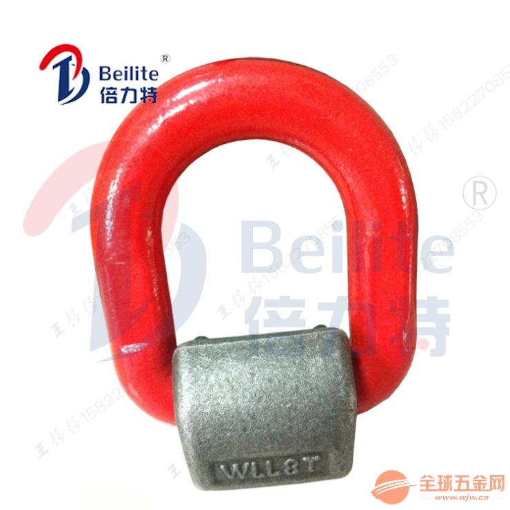 8吨焊接吊环实物图 VLBS焊接吊环 焊接吊环价格
