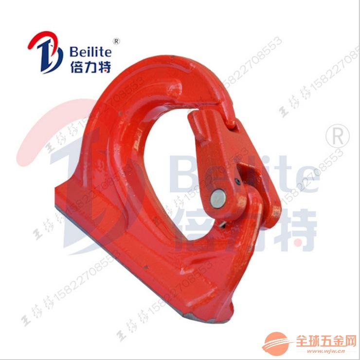 眼型集装箱吊钩 YOKE吊钩 8-067是什么吊钩