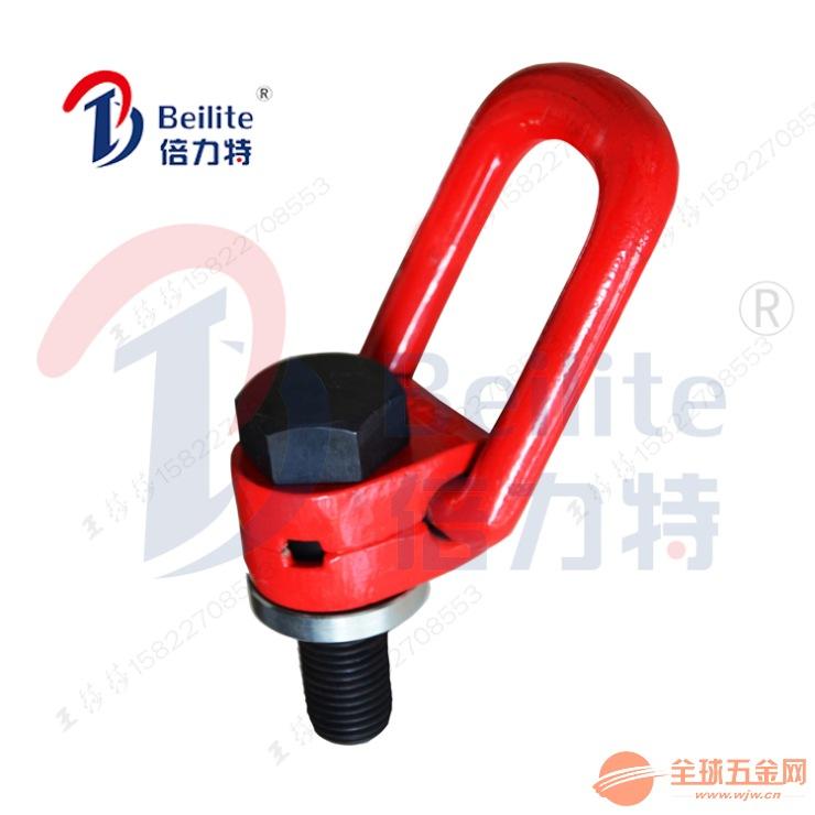 倍力特供应侧拉旋转吊环/侧拉模具吊环/侧拉起重环