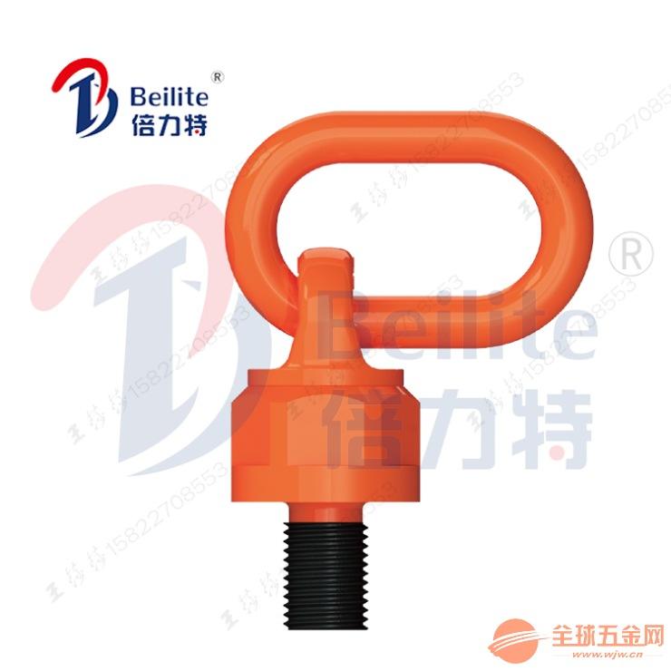 万向旋转吊环 起重模具吊环 VWBG螺栓型旋转吊点