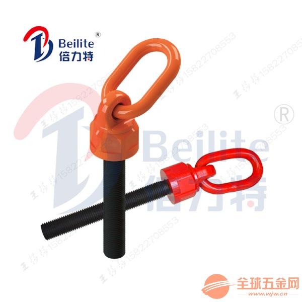 万向吊环螺栓加长定做 英制万向吊环