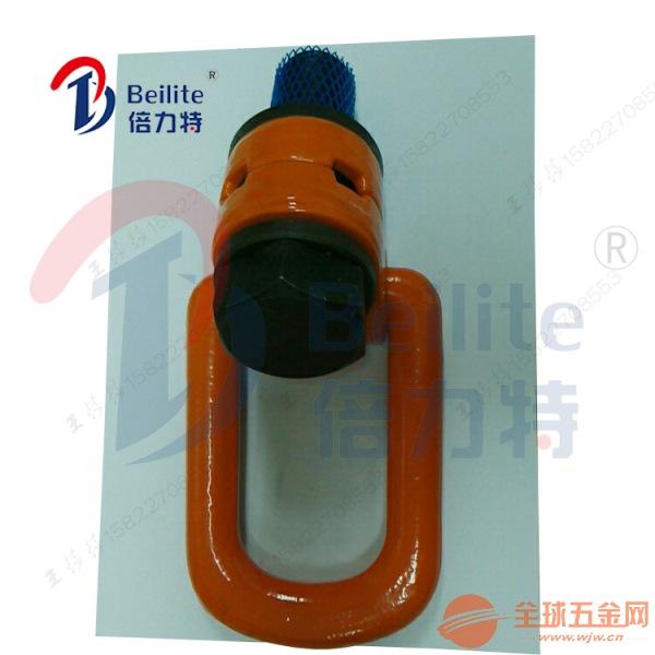 精密模具仪器设备 直拉环与侧拉吊环安装规范