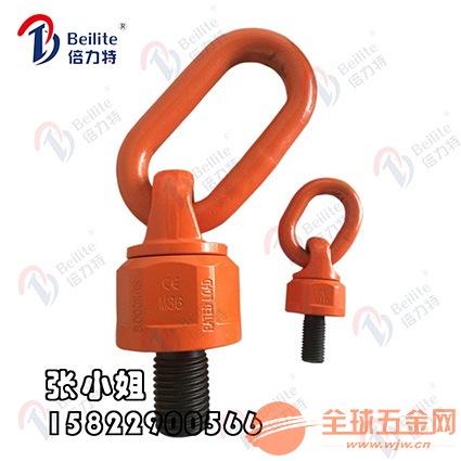万向旋转吊环厂家现货供应模具吊环,合金钢吊环M8-M
