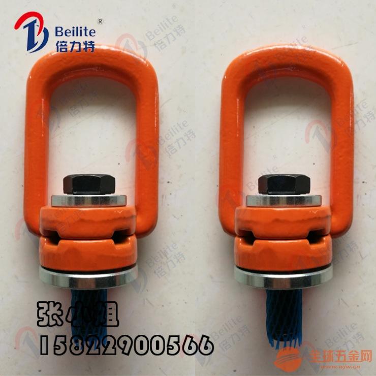 侧拉吊环,风电专用侧拉环电机吊环M8-48厂家现货直
