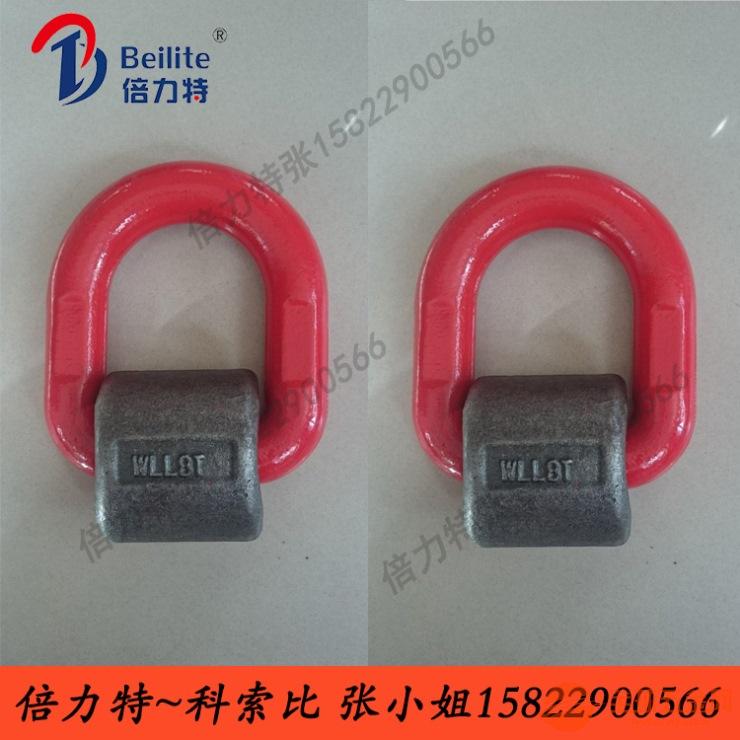 焊接D型环,模锻焊接吊环1T-20T厂家现货直发