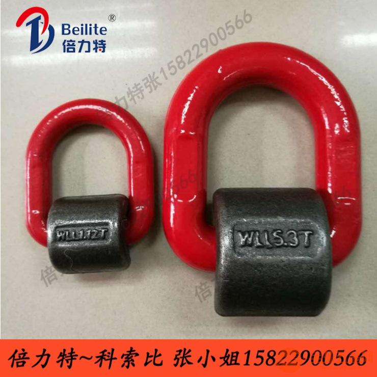 焊接吊环,80级焊接吊耳,10吨,20吨D型环厂家批
