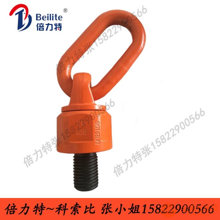 吊环厂家现货直发万向旋转吊环,模具吊环定制非标旋转环