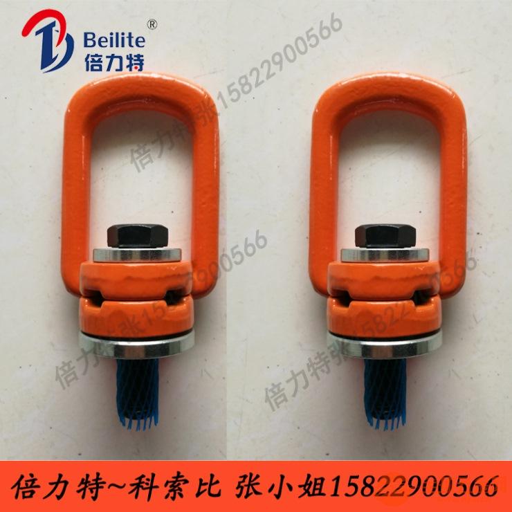 VLBG侧拉吊环,厂家斜拉吊环,定制非标螺栓加长侧拉