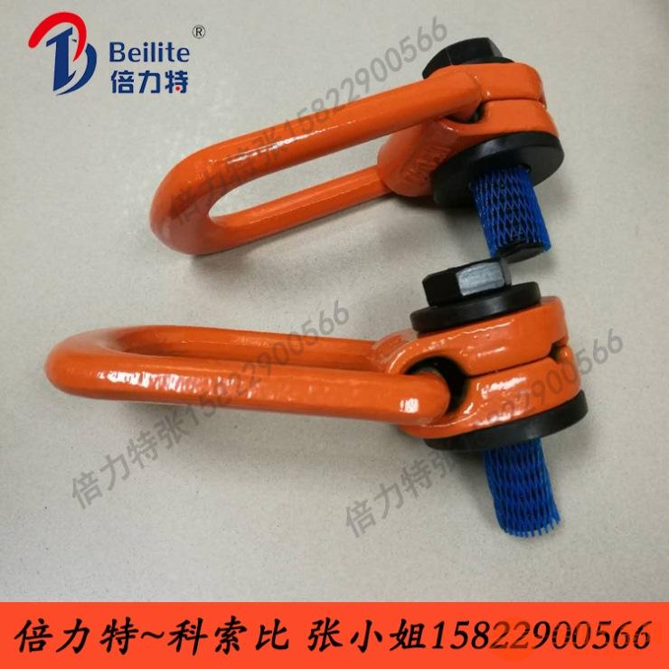 VLBG侧拉吊环,厂家斜拉吊环,定制非标螺栓加长侧拉环