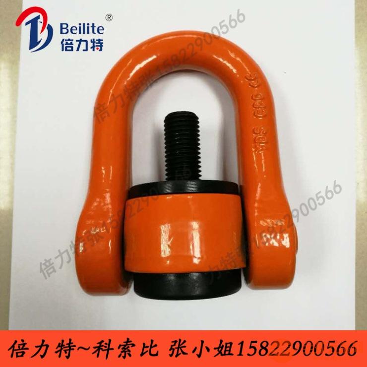 YDS模具吊环,万向吊环厂家现货直发,定制非标吊环