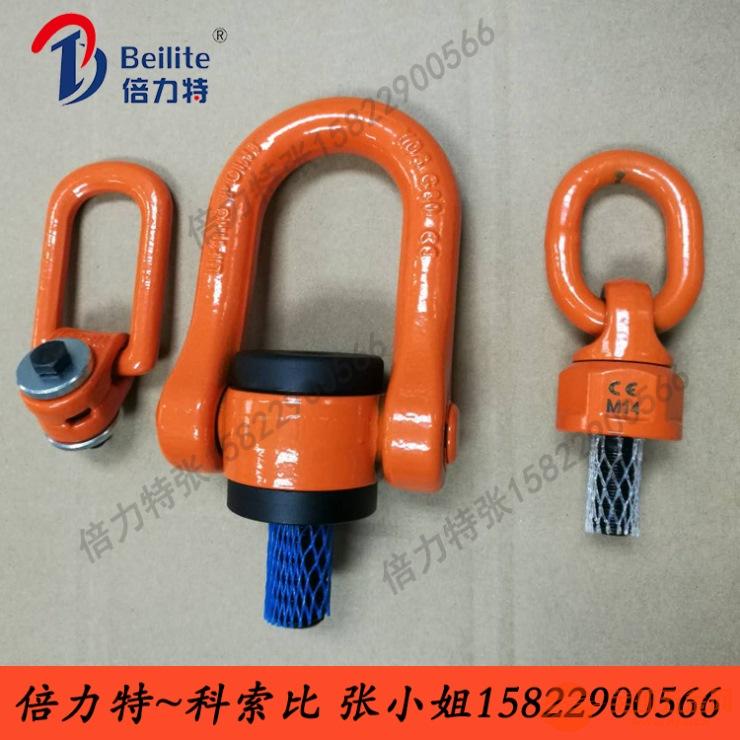 合金钢锻造的万向旋转吊环,模具吊环等厂家直发还可定制