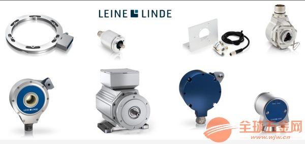 奇控供应莱纳林德重载型编码器861007456-2048瑞典进口