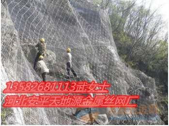 朔州市边坡防护网在山体防护的应用优点厂家介绍