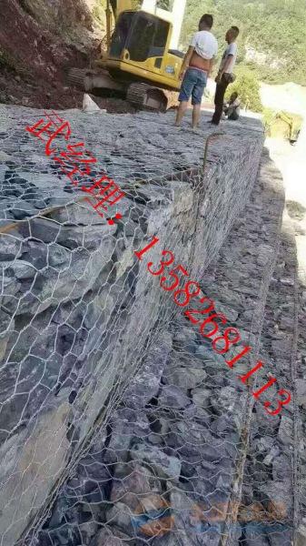 江顶崖山体滑坡石笼网生产厂家