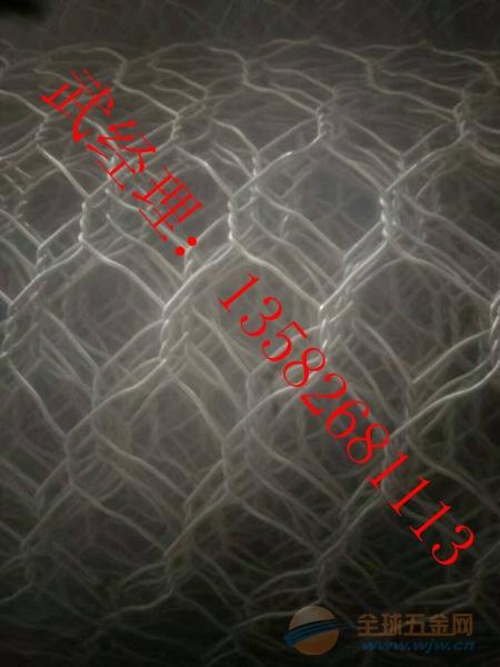 北京11*13石笼网多少一平方