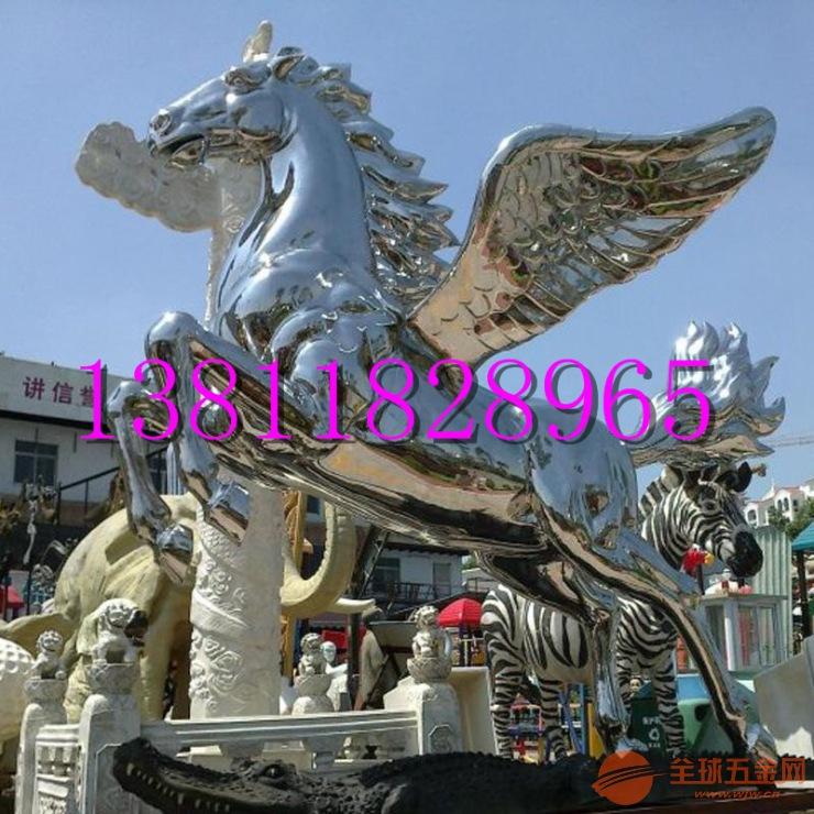 不锈钢雕塑小品,北京不锈钢雕塑艺术公司